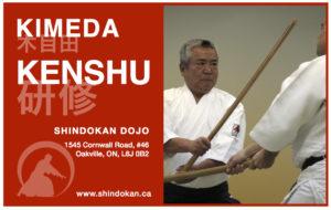 Kimeda Kenshu @ Shindokan Dojo